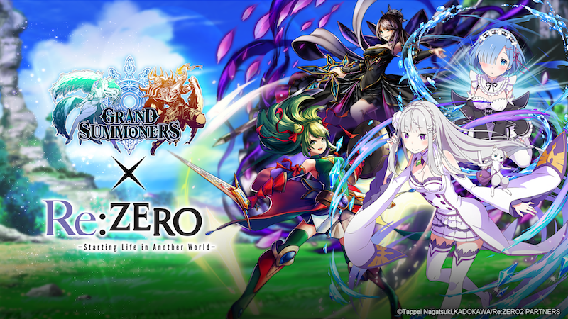 GRAND SUMMONERS x Re: CERO