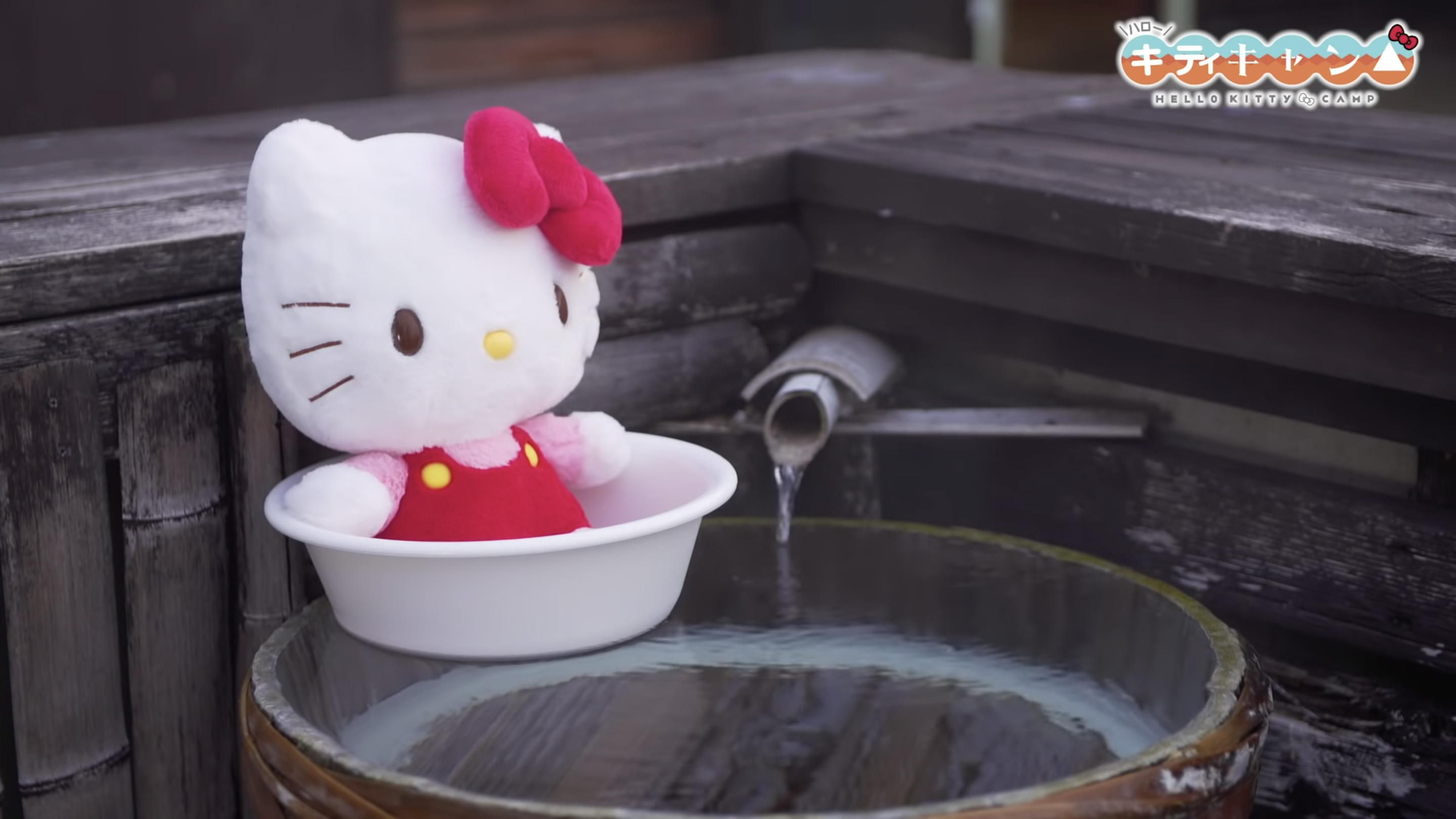 Hello Kitty x Campamento relajado