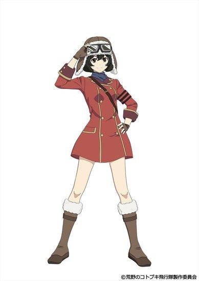 Sayumi Suzushiro como Kirie