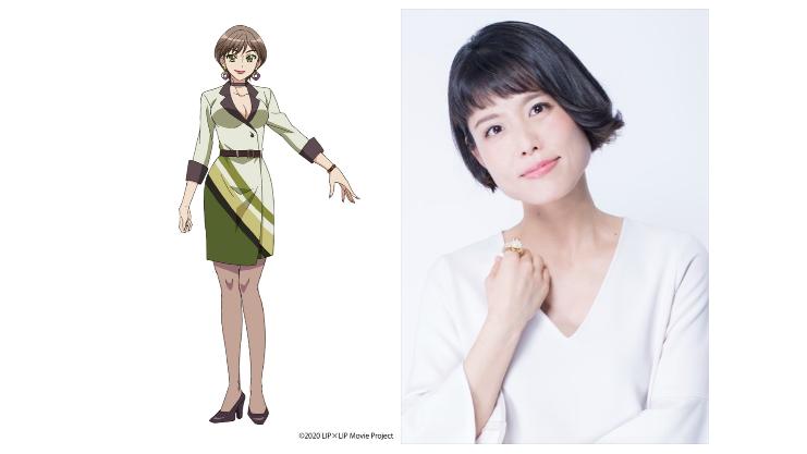 Rei Tamura / Miyuki Sawashiro