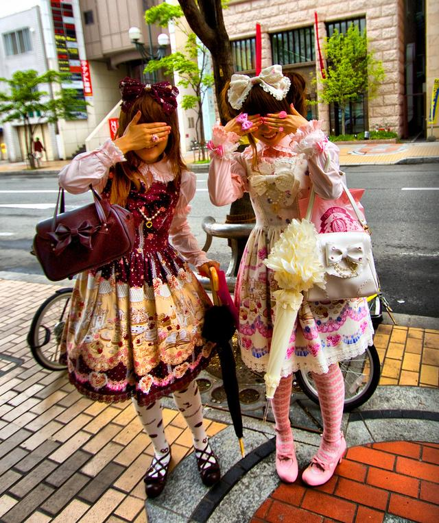 2b35ca6c6 Lolita is a Japanese fashion style and Japanese subculture popular in the  Harajuku area of Tokyo. Popular Gothic lolita clothing brands include Baby