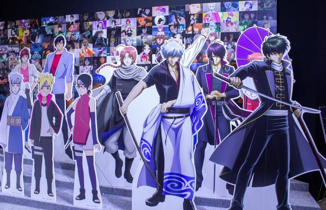 Jump Festa 2020