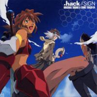 hackGU Returner - OVA