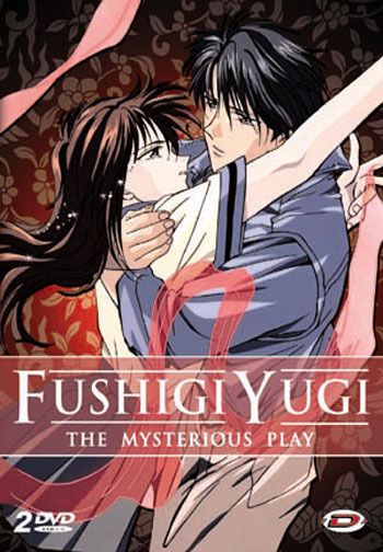 Fushigi Yugi One Of The Top Romantic AnimeMiaka And Tamahome I Love Story Between Them Also Other Castthey All Rock