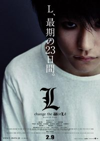L Change the World - Movie