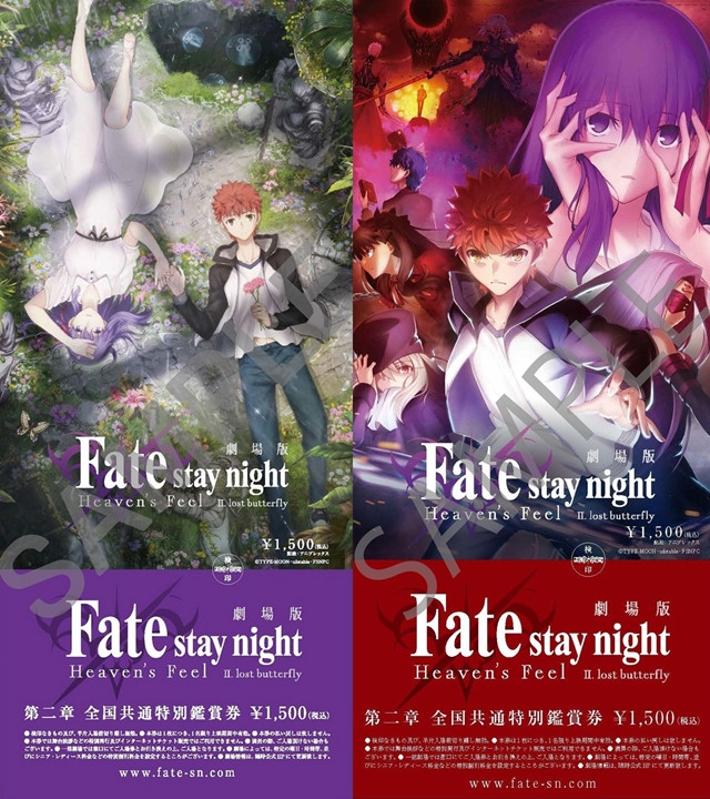 anime images fatestay night movie heavens feel ii lost