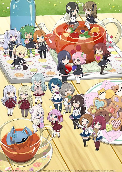A key visual for the upcoming Assault Lily FRUITS web anime, featuring the main characters in chibi form interacting with one another at an oversized tea party.
