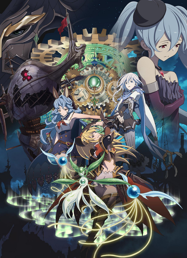 Granblue Fantasy Season 2 key