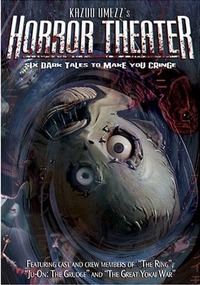 Umezu Kazuo Horror Theater - Movie