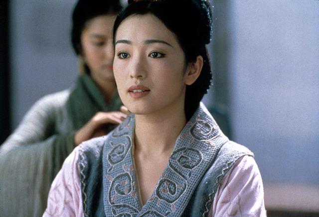 Gong Li fan page