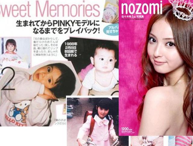 With you Nozomi sasaki asian school girl rather valuable