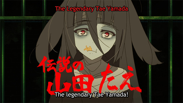 Image result for tae yamada