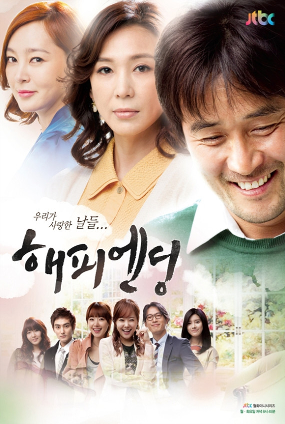 Crunchyroll - Forum - [2012~KDrama] Happy Ending