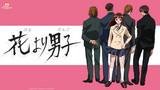 Hana Yori Dango (Boys Over Flowers)