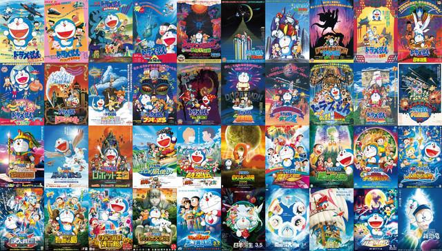 Crunchyroll - New Doraemon Movie Will Give Nobita a Pet Dinosaur