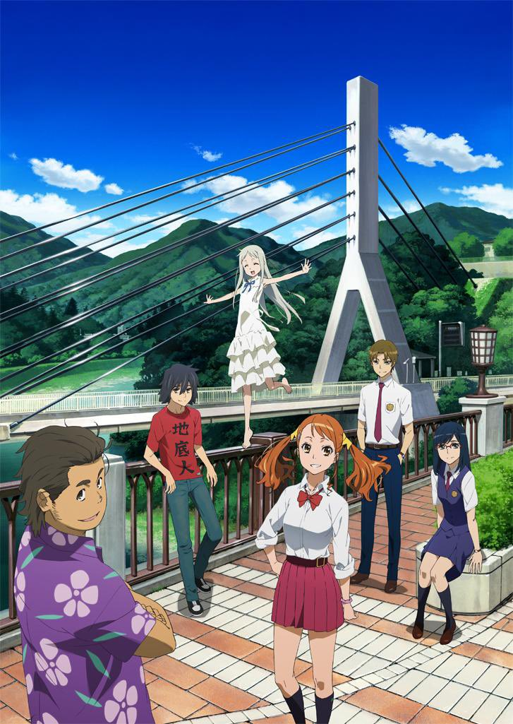 Anohana: The Flower We Saw That Day 10th Anniversary Project