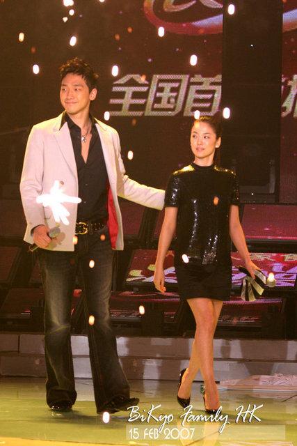 Sung hye kyo and rain dating