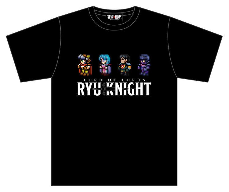 Ryu Knight Shirt 1