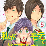 Bookstore Workers Pick Top Manga to Read in 2015