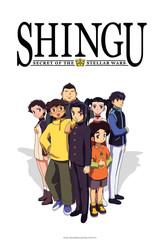 Shingu: Secret of the Stellar Wars