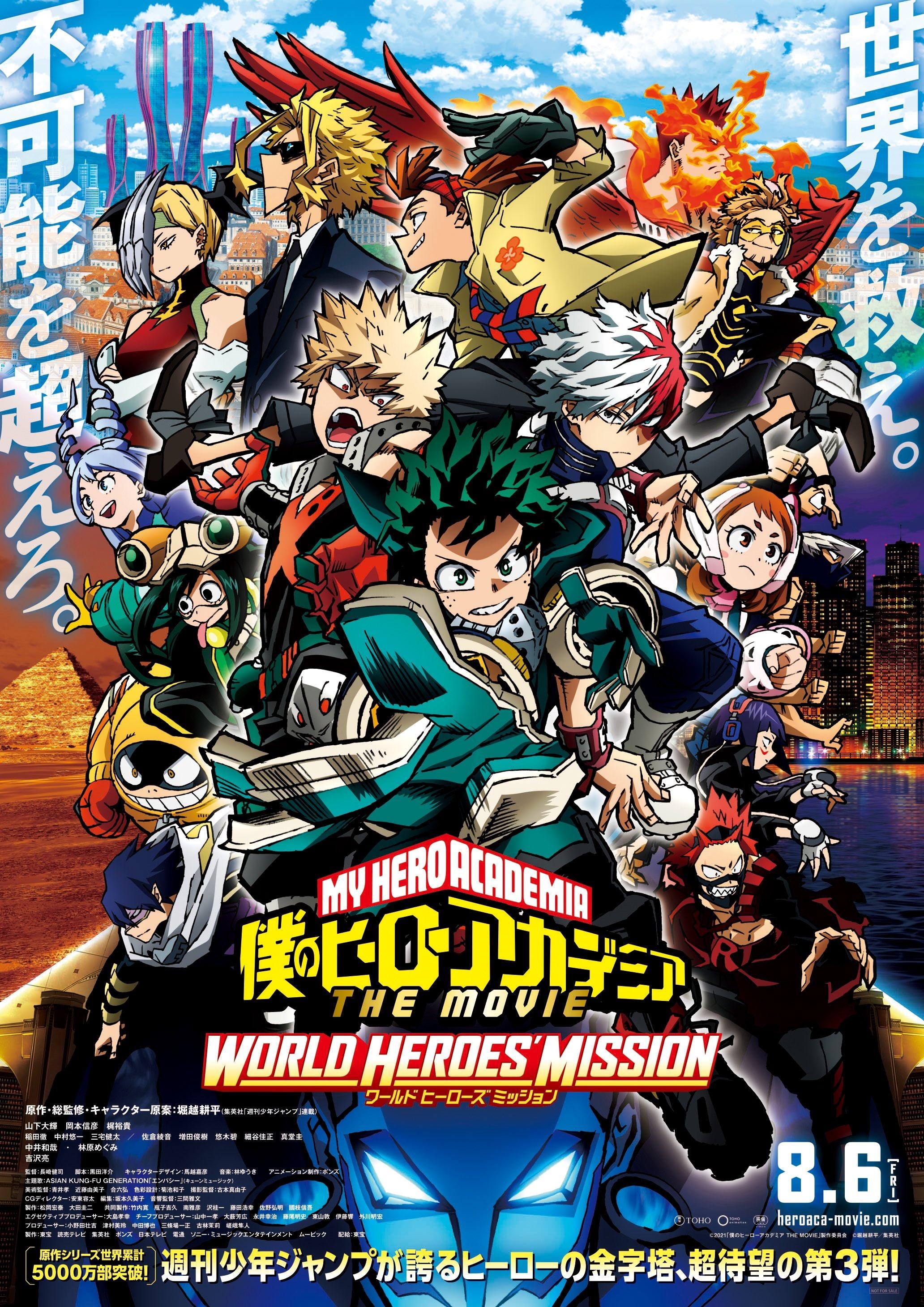 My Hero Academia LA PELÍCULA: Misión de héroes mundiales