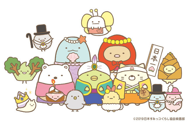A key visual for the Sumikko Gurashi anime theatrical film, featuring San-X's mascots dressed as famous fairy tale characters, such as Momotaro and The Little Mermaid.