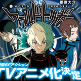 """World Trigger"" Anime Listed For October"