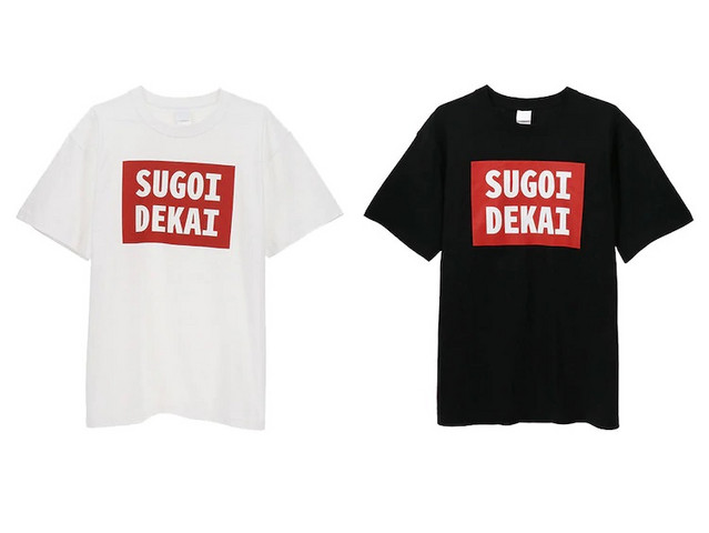 """A promotional image of the official """"SUGOI DEKAI"""" T-shirts produced for the upcoming Uzaki-chan Wants to Hang Out! TV anime."""