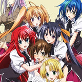 "New ""Harem"" Key Visual for TV Anime ""High School DxD BorN"" Posted"