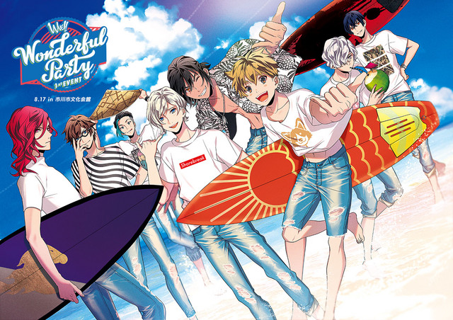 A key visual for the WAVE!! Wonderful Party 1st Event, featuring the main cast of surfer boys for the WAVE!! mixed media project.