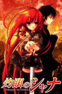 Shakugan no Shana (Library)