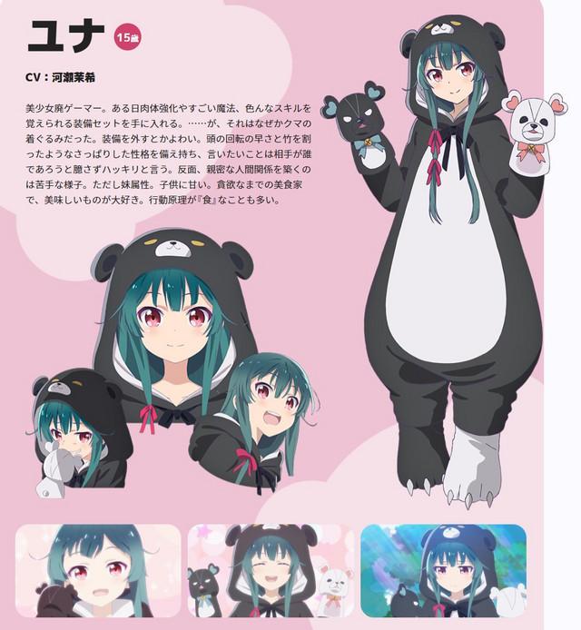 Una configuración de personaje de Yuna, la protagonista vestida de kigurumi del próximo anime Kuma Kuma Kuma Bear TV.