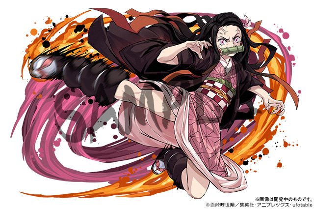 Puzzle & Dragons: Nezuko