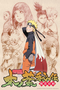 Naruto Shippuden: Three-Tails Appears is a featured show.