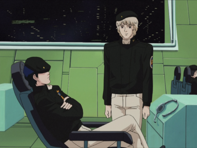 ©Legend of the Galactic Heroes