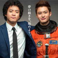 Crunchyroll Video Live Action Space Brothers Trailer