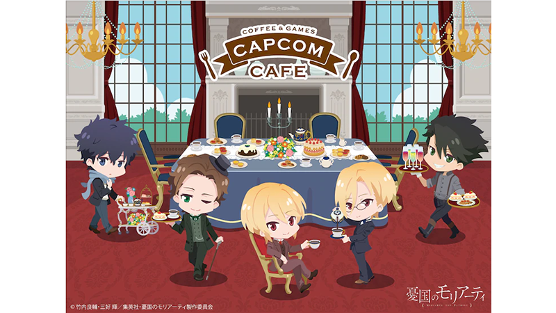 Moriarty the Patriot x Capcom Collab Café