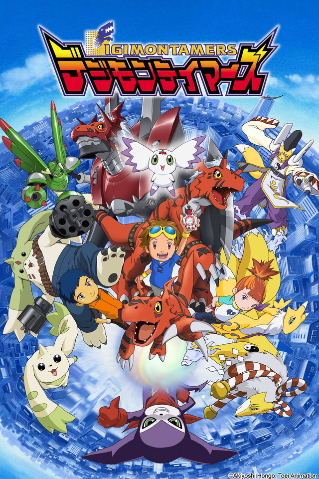 Digimon 3 Tamers Online Completa audio Latino