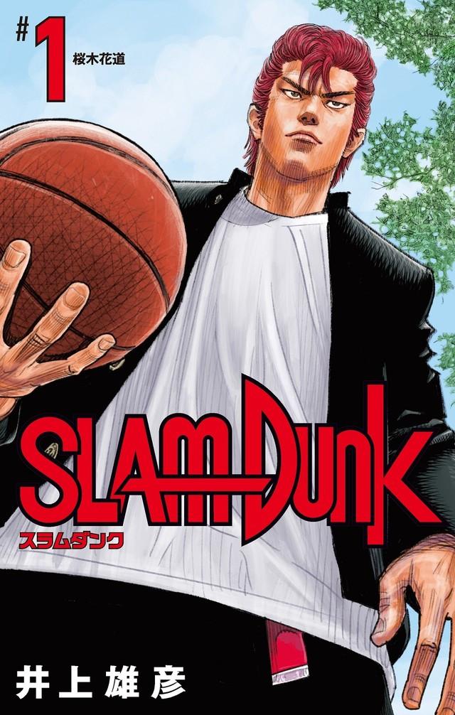 Hasil gambar untuk slam dunk manga cover