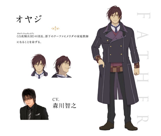 Oyaji, a well-dressed man who is the leader for the Guild Jack Raven organization.