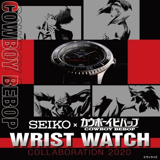 A banner image for the limited edition SEIKO x Cowboy Bebop Wrist Watch, featuring iconic artwork from the 1998 science fiction / action TV series.