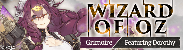 Wizard of Oz step grimoire