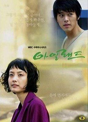 Crunchyroll - Forum - [Korean Actress] Lee Na-young