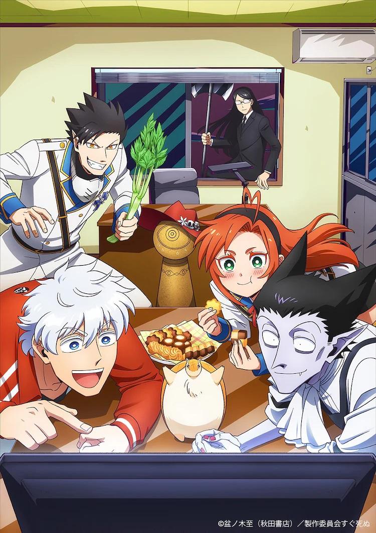 Una nueva imagen clave para el próximo The Vampire muere en poco tiempo.  Anime de televisión, con el elenco principal de vampiros y cazadores de vampiros reunidos alrededor de kotatsu en una pequeña oficina viendo televisión.