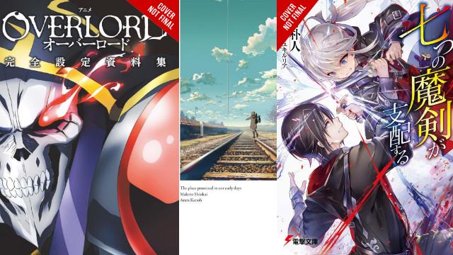 Yen Press Anime Expo Lite