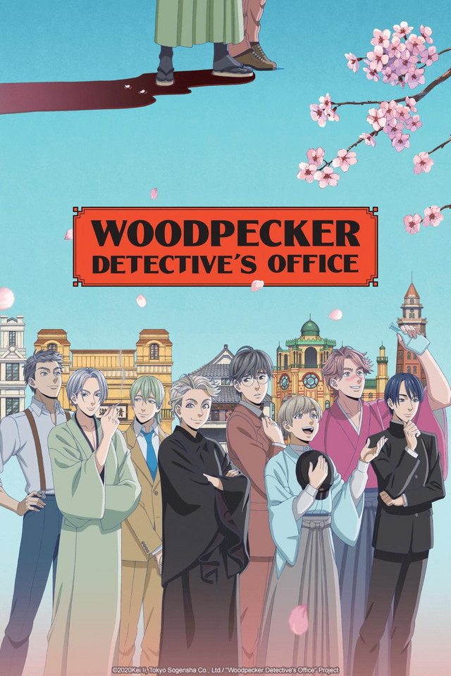 Woodpecker Detective's Office