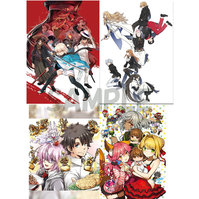 Assorted Fate clear files