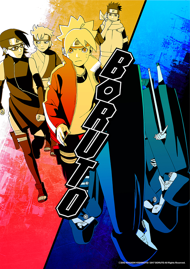 Boruto New Key Visual
