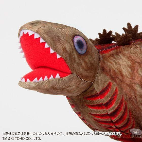 """Una imagen promocional del buen personaje de Shin Godzilla 2nd Form Flooring Wiper Cover, con un primer plano de los ojos saltones y las fauces abiertas de """"Kawata-kun""""."""