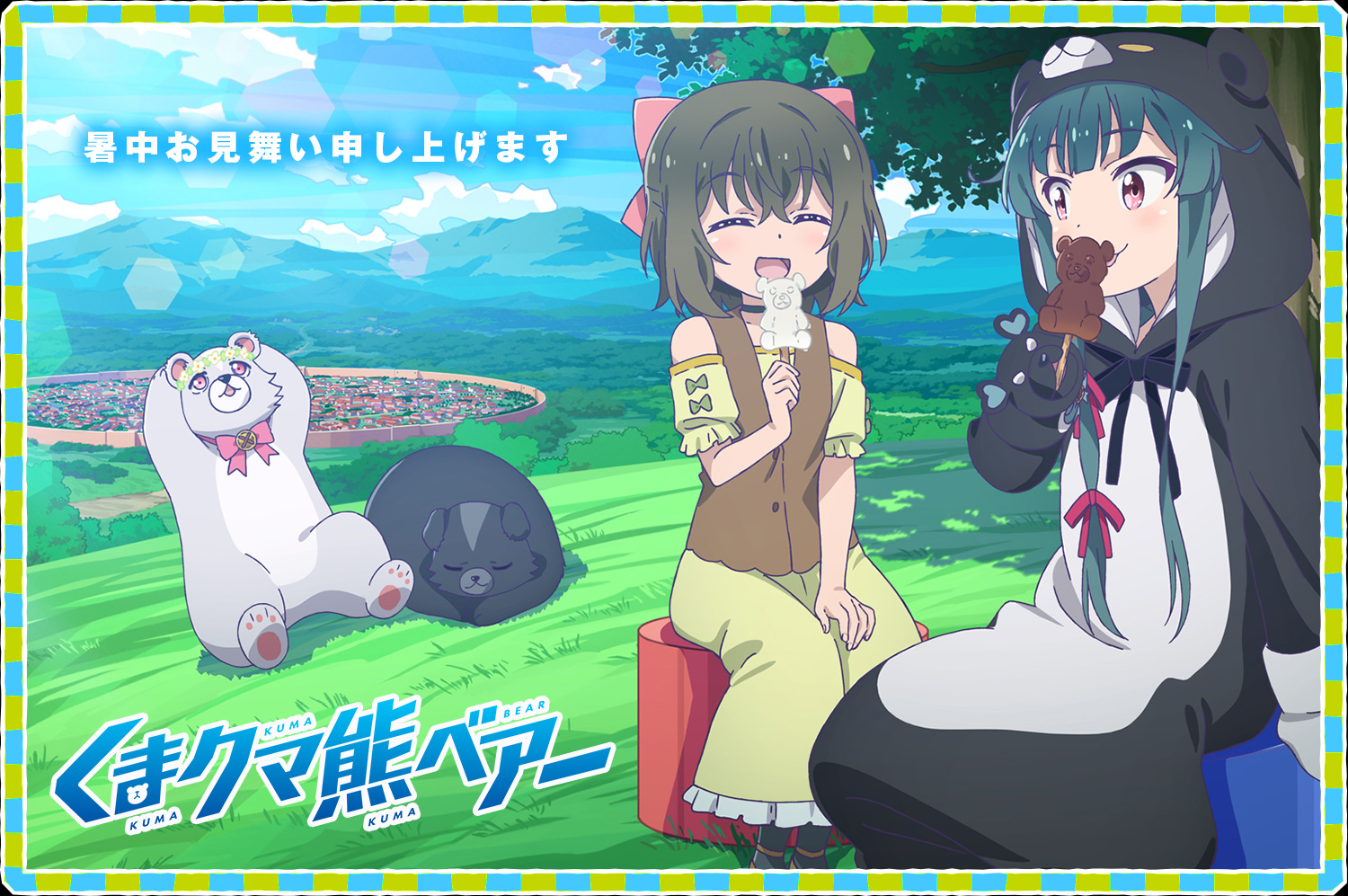 A summer greeting key visual for the upcoming Kuma Kuma Kuma Bear TV anime, featuring Yuna and Fina enjoying bear-shaped confections while Kumayuru and Kumakyuu laze about on a sunny hillside.